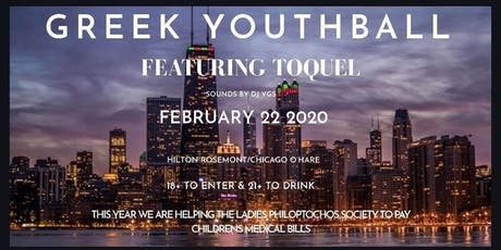 16th Annual Midwest Pan-Hellenic Youthball (Featuring TOQUEL) tickets