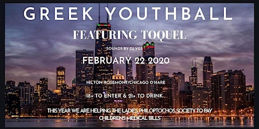 16th Annual Midwest Pan-Hellenic Youthball (Featuring TOQUEL)