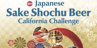 Japanese Sake Shochu Beer California Challenge