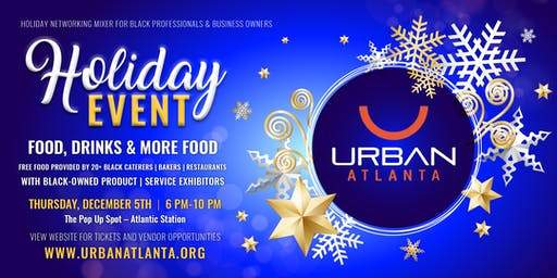 Urban Atlanta Holiday Party