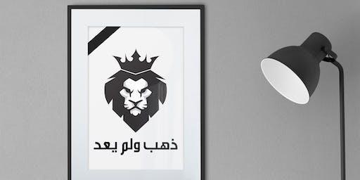Imbassy's Re-branding Activation