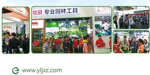 The 12th Asia Forestry & Garden Machinery & Tools Fair (GMF 2020)