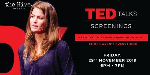 Ted Talk Screening x Happy Hour