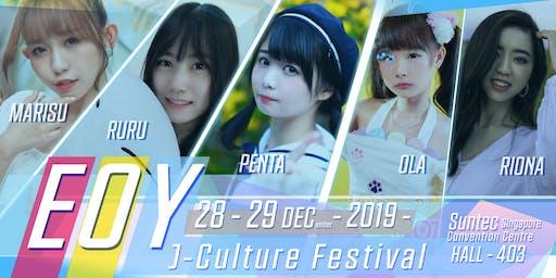 EOY J-Culture Festival 2019