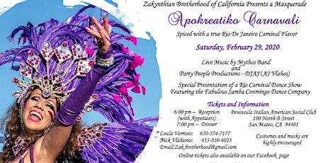 2020 Zakynthian Apokreatiko Masquerade! tickets