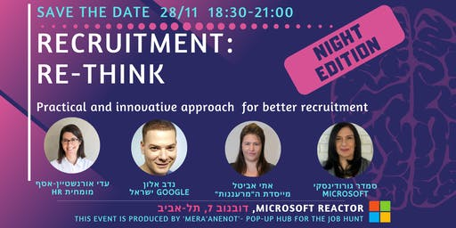 Recruitment: Re-Think