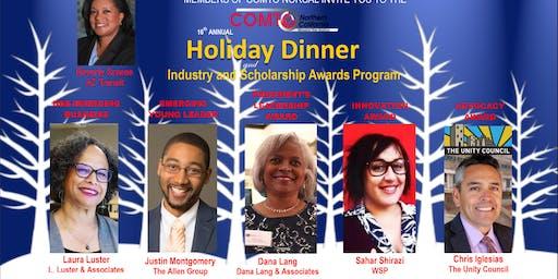 COMTO 2019 Holiday Dinner, Scholarship & Awards Program