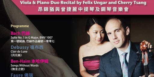 Viola & Piano Duo Recital by Felix Ungar and Cherry Tsang [The Celeste Concerts]