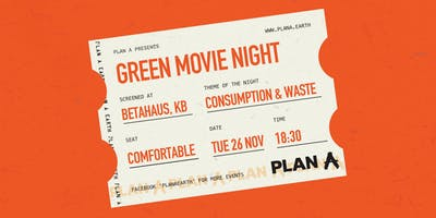10th Green Movie Night