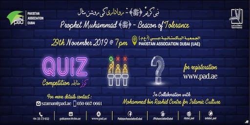 """Muhammad صلی اللہ علیہ و آلہ و سلم Beacon of Tolerance"" - Quiz Competition"