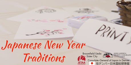 Japan New Year Traditions tickets