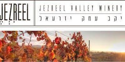 Pre Hanukkaa party with Jezreel Valley Winery