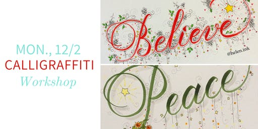 Calligraffiti  Workshop- Mon., 12/2