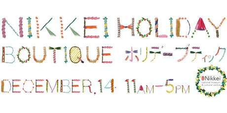 Nikkei Holiday Boutique tickets