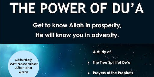 The Power of Du'a