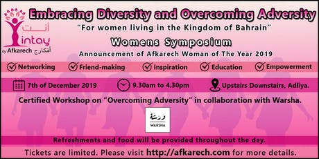 Intay by Afkarech - Womens' Symposium tickets