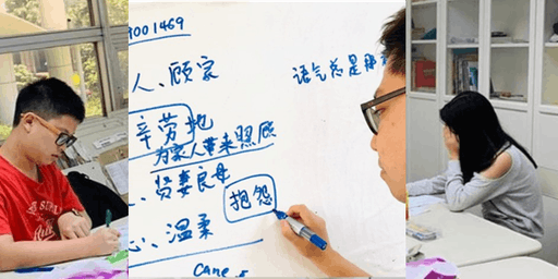 Secondary Chinese Holiday Experiential Lesson