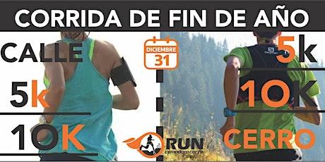 Corrida Fin de Año 2019 - 10ma. Edición entradas