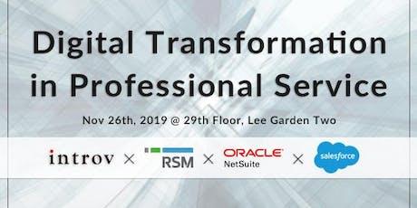 Digital Transformation in Professional Service tickets