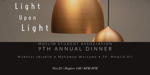 MSA 9th Annual Dinner