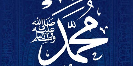 Prophet Muhammad's birthday celebration