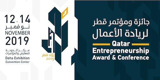 Rowad 2019 Qatar Entrepreneurship Conference