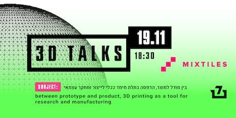 3D TALKS 19.11.19 tickets