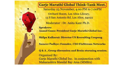 Garje Marathi Global Think-Tank Meet.