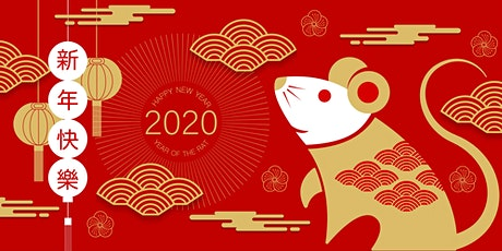 2020 ACBC Chinese New Year Dinner - NSW tickets