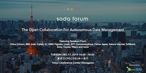 SODA FORUM TOKYO 2019