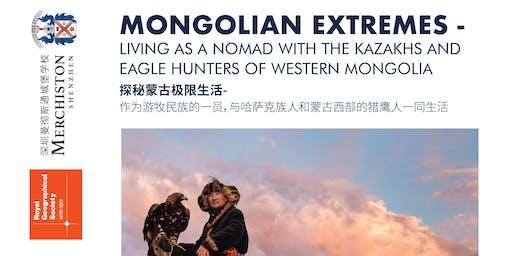Mongolian Extremes
