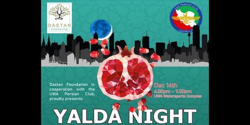 Yalda Night (Iranian Winter Solstice Festival)