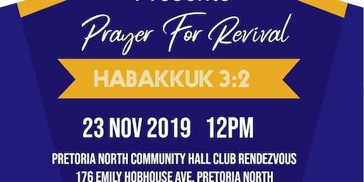 Prayer For Revival