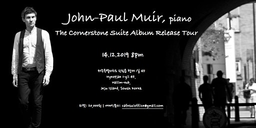 Cafe Tui Christmas Party with New Zealand jazz pianist, John-Paul Muir.