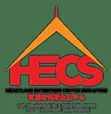 Heartland Enterprise Centre Singapore 新加坡邻里企业中心 logo