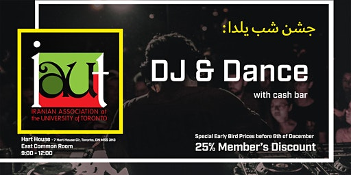 YALDA NIGHT: DJ & DANCE