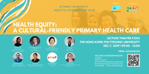Ethnic Minority Health Symposium 2019