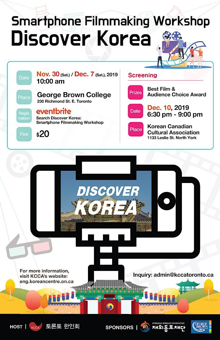 DISCOVER KOREA: SMARTPHONE FILMMAKING WORKSHOP image