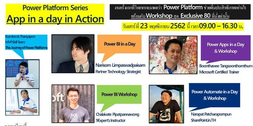 Power Platform Series : App in a day in Action