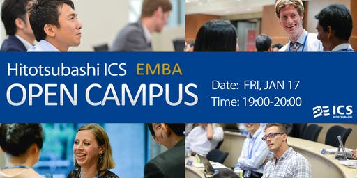 EMBA Open Campus   Jan 17 - Hitotsubashi ICS