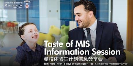 Cross Border Schooling - Taste of MIS Information Session tickets