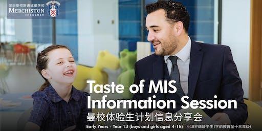 Cross Border Schooling - Taste of MIS Information Session