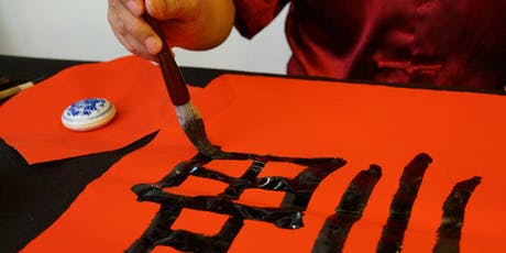 Chinese Calligraphy Workshop for Adults tickets