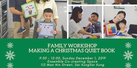 Christmas quiet book making workshop- Sai Kung tickets