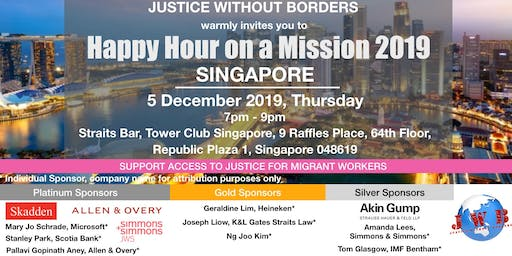 'Happy Hour on a Mission' Fundraising Event by Justice Without Borders