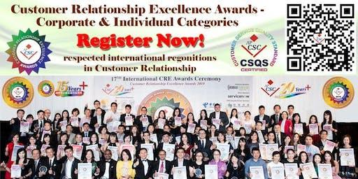 Nantong CRE & CSQS Roundtable 19th November, 2019