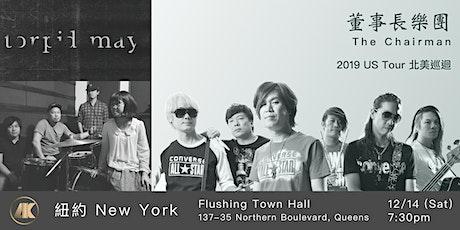 2019董事長樂團北美巡迴 (The Chairman 2019 US Tour) @ New York ft. TORPID MAY tickets