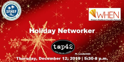 SFHEF 2019 Holiday Event