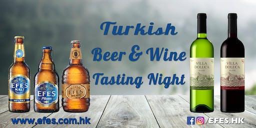 Turkish Beer and Wine Tasting Night