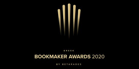 Greek Bookmaker Awards 2020 by Betarades tickets